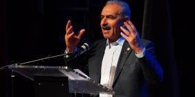 أشتية: حرب مالية يخوضها ترمب وتل أبيب ضدنا
