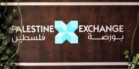 الربع الأول بعام 2019 يسجل خسائر 6 شركات في بورصة فلسطين
