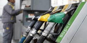 في ظل العقوبات الأمريكية نقص البنزين يفاقم الازمة الفنزويلية