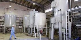 إيران تعلن رفع إنتاجها من اليورانيوم