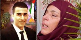 الاحتلال يفرض غرامة قدرها 50 ميلون شيقل على والدة الشهيد نعالوة