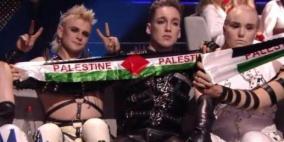 """تعامل مهين مع الفرقة الايسلندية من قبل طيران """"العال"""" الاسرائيلي"""