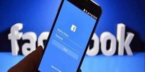 فيسبوك تطور طريقة عرض المشاركات وفقاً لتفضيلات المستخدم