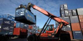 الاحصاء: ارتفاع الصادرات السلعية المرصودة وانخفاض الواردات