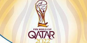 لا تغيير في عدد المنتخبات المشاركة في مونديال قطر 2022