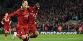 ليفربول في ورطة قبل نهائي أبطال أوروبا