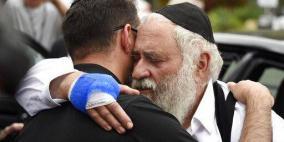 ألمانيا تحذر اليهود: لا ترتدوا الكيباه