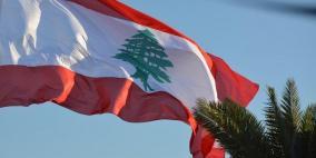لبنان تحدد موقفها من المشاركة بورشة البحرين