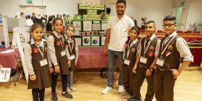 مؤسسة فيصل الحسيني تطلق المسابقة الثانية في البحث العلمي المختصة بالنباتات