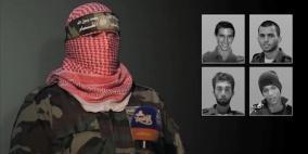 حماس رفضت طلبا أوروبيا بالكشف عن مصير الجنود الأسرى