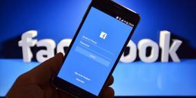 حملة ايرانية على مواقع التواصل الاجتماعي .. وفيسبوك تعلن اغلاق حسابات وهمية
