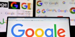 غوغل أمام لجنة تحقيق