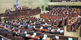 استطلاع يشير لصعوبة تشكيل حكومة إسرائيلية بعد الانتخابات