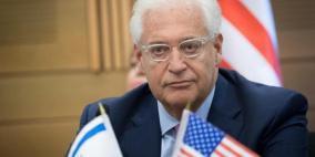الحكومة: تصريحات فريدمان تؤكد أنه سفيرٌ للاستيطان