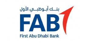 قطر تمنع البنك الإماراتي من قبول ومزاولة أي أعمال جديدة