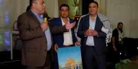 الجالية الفلسطينية في بريمن الألمانية تحتفل بعيد الفطر السعيد