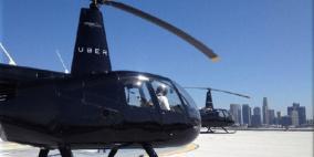 """""""أوبر"""" تطلق أولى رحلاتها بمروحية في نيويورك"""