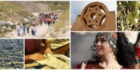 الاتحاد الأوروبي ينظم تدريبا ميدانيا في الأردن حفاظا على التراث والهوية