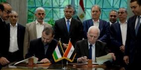 الشيخ:  جهد مصري يبذل لاستئناف ملف المصالحة