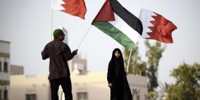 مؤتمر شعبي في بيروت مواز لورشة البحرين