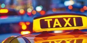 """خاصية  من غوغل تحذرك من """"سائق التاكسي الجشع"""""""