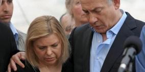 """سارة نتنياهو تعيد 55 ألف شيكل لـ""""خزينة الدولة"""" مقابل عدم محاكمتها"""