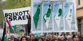 """""""إسرائيل"""" تضغط على الحكومة الألمانية لاعتماد القرار بشأن """"BDS"""""""