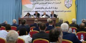 ثوري فتح: نرفض ورشة البحرين ونحذر من التساوق معها