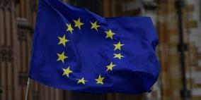 أوروبا تسعى لحظر الإتجار في الأدوات التي تستخدم للتعذيب