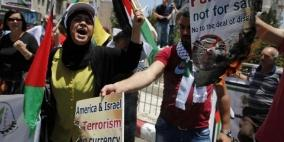 وقفة احتجاجية وسط رام الله رفضا لورشة المنامة