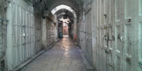 إضراب شامل في فلسطين يوم 25 الشهر الجاري
