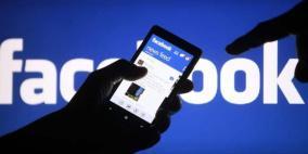 فيسبوك تحدث آلية تصنيف تعليقات المنشورات العامة وترتيبها