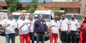نقابة الإسعاف والطوارئ تدعو للإعتصام اليوم أمام رئاسة الوزراء في رام الله
