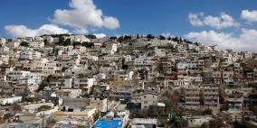 مقدسيون يفرغون منشآت هدد الاحتلال بهدمها في سلوان