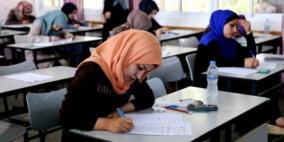 التربية تمنح المتغيّبين عن امتحان التوظيف لأسباب مقنعة فرصة أخرى