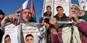 اعتصام تضامني يطالب بإنهاء معاناة الأسرى