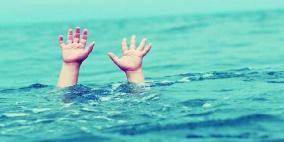 وفاة مواطنة غرقاً في مسبح