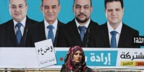 الاحزاب العربية تعيد القائمة المشتركة
