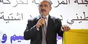 اشتية: جدول أعمال مؤتمر المنامة هزيل التمثيل ومخرجاته عقيمة