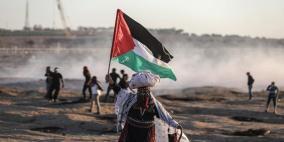 """غزة تستعد لجمعة """"الأرض مش للبيع"""""""