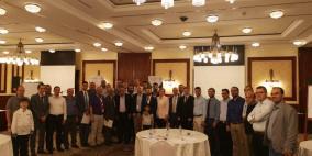 المؤتمر الرابع عشر لجمعية أطباء العيون الفلسطينيين وانتخاب هيئة ادارية جديدة للجمعية