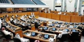 مجلس الأمة الكويتي يدعو حكومته لمقاطعة ورشة البحرين