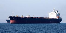 واشنطن: قرار بريطانيا بشأن ناقلة النفط مؤسف