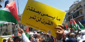 انطلاق فعاليات احتجاجية في الوطن والشتات رفضا لمؤتمر البحرين