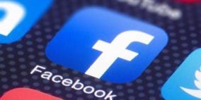 فيس بوك تشكل مجلس رقابة لمواجهة خطاب الكراهية