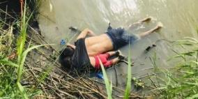 مأساة الأب وابنته على الحدود المكسيكية