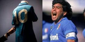 """نابولي يعيد """"قميص مارادونا"""" من أجل لاعب"""
