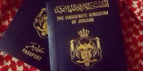 """""""الجوازات الأردنية""""  تنفي ما نشر حول جوازات المقيمين في فلسطين"""