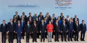 """قبل انطلاقها..  ما هي """"مجموعة العشرين""""؟"""
