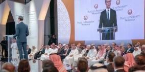 كوشنر: ورشة المنامة حققت نجاحا هائلا